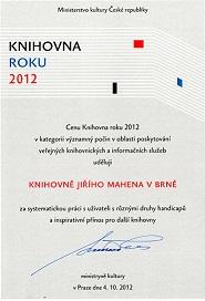 Knihovna roku 2012